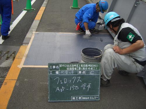 横浜鴨居上飯田線 上塗り